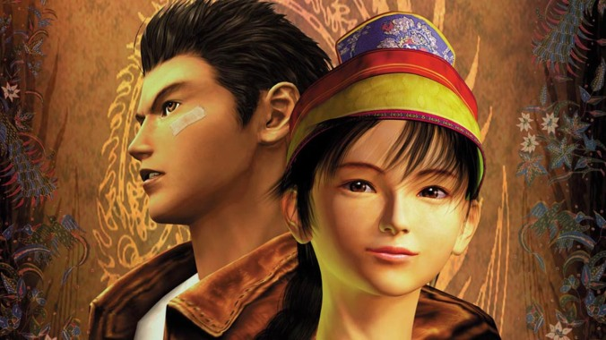 shenmue-trademark-canceled-in-us-due-to-inactivity_f6s5